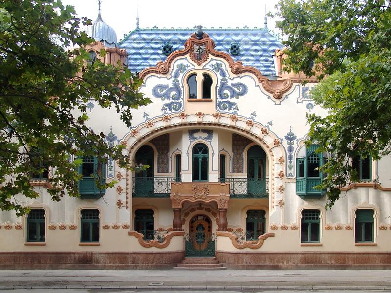 Savremena galerija Subotica