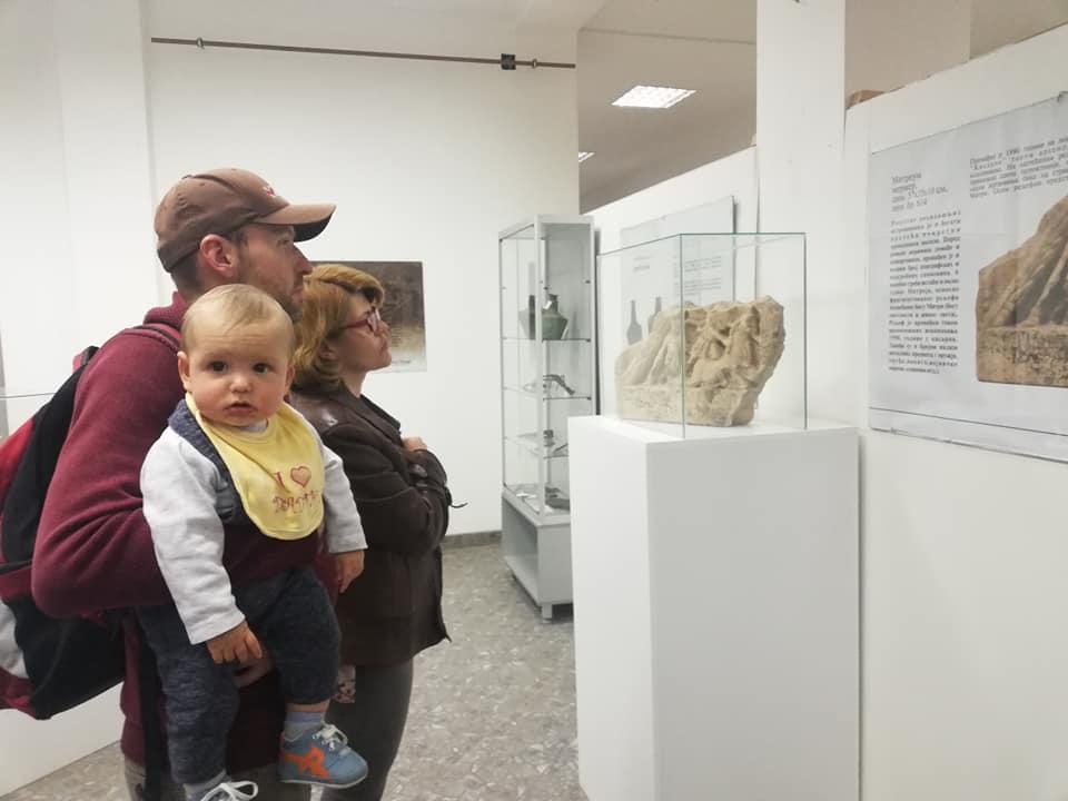 Postavka u muzeju Horeum Margi - Ravno Ćuprija