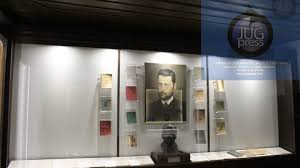 Stalna postavka,  Narodni muzej Vranje