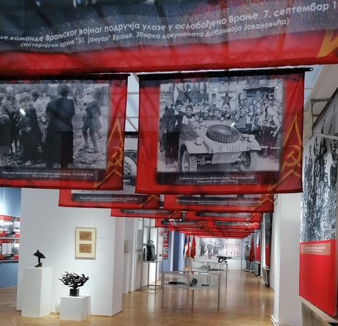 Unutrašnjost Galerije Doma Vojske Srbije