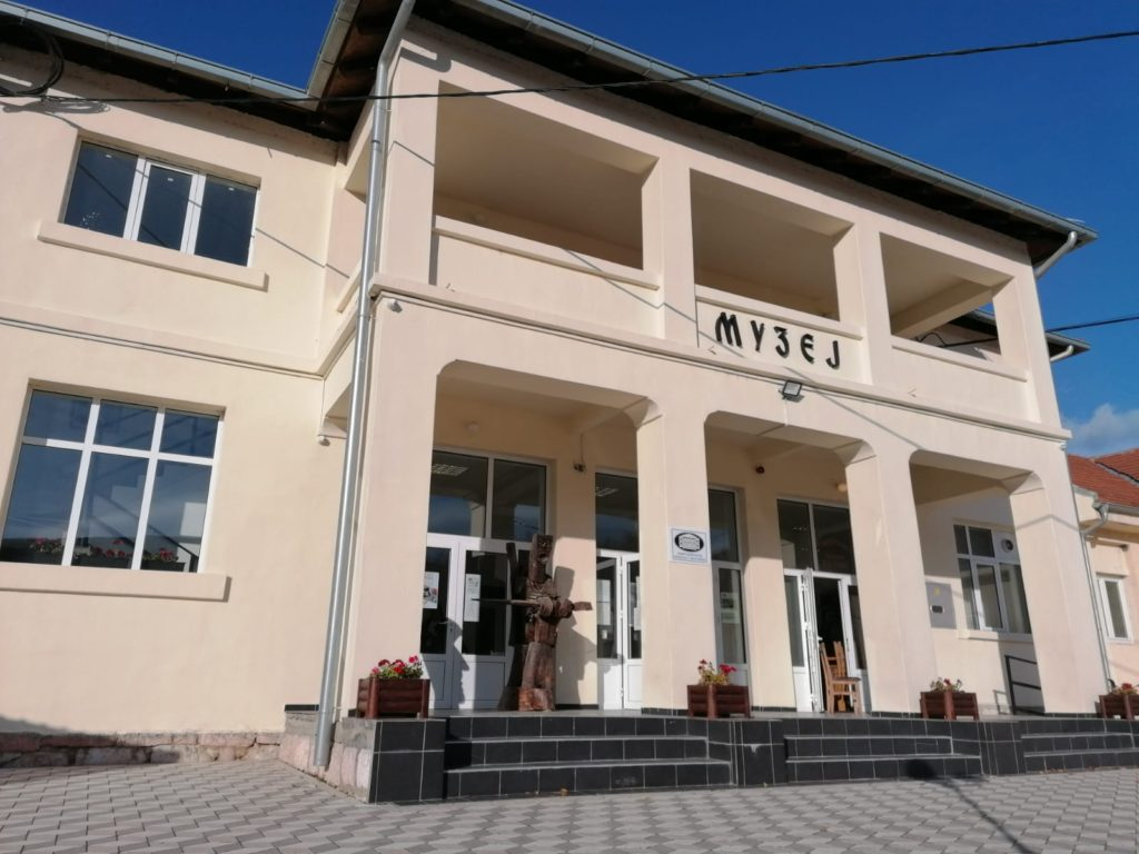 Zavičajni muzej Homolja u Žagubici