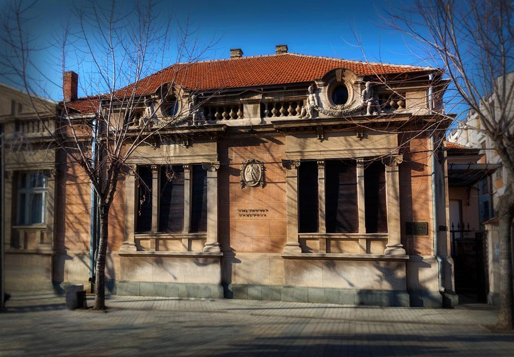 Zgrada  Narodnog muzeja u Kruševcu