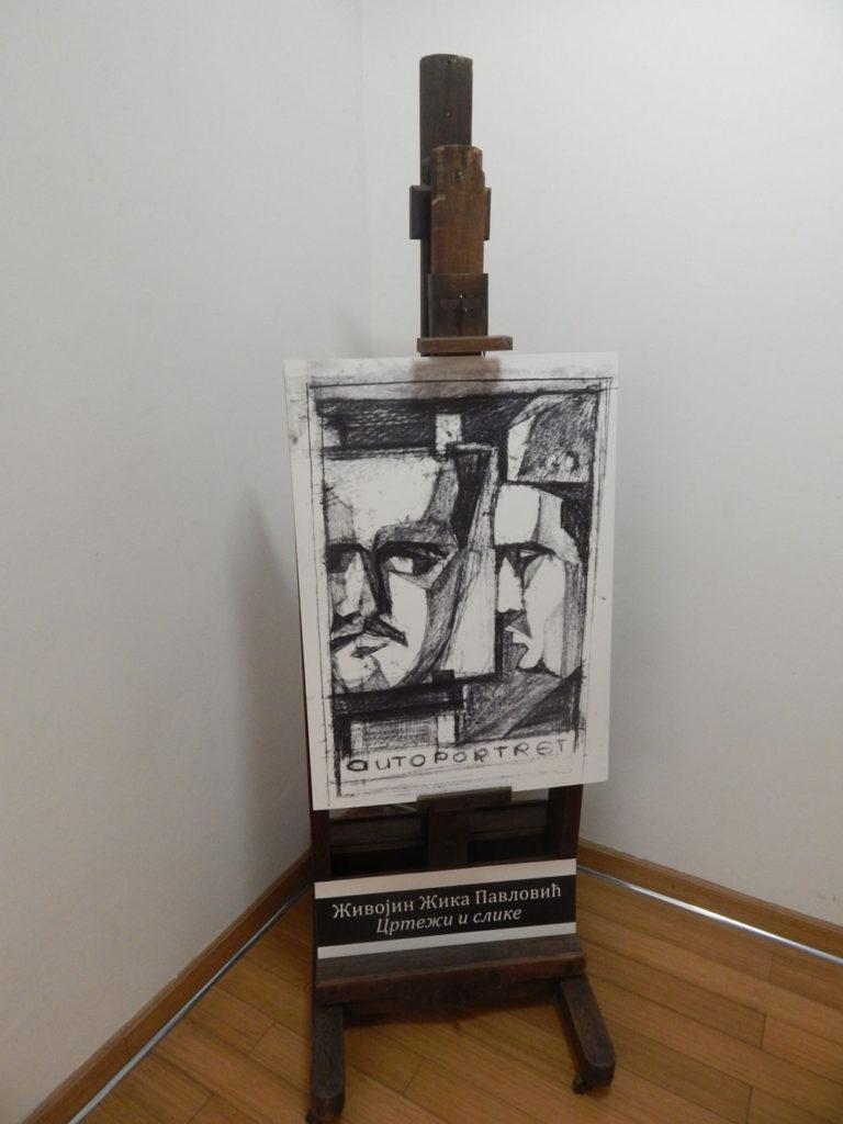 Živojin Pavlović, Muzej u Prijepolju