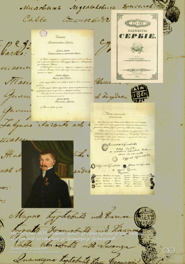 Ustav iz 1835. godine se nalazi u Narodnom Muzeju Kragujevac