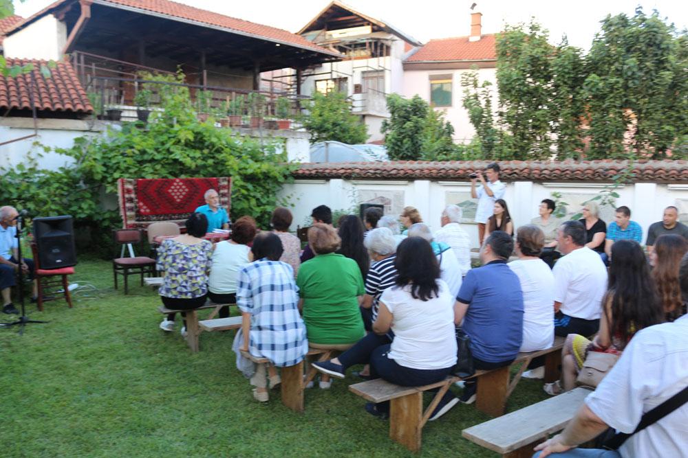 Predstavljanje ćilima, Muzej Ponišavlja u Pirotu