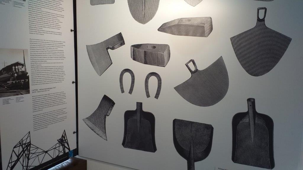 Eksponati na 2. spratu Muzeja u Smederevu