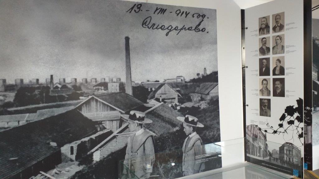 Izložbeni eksponat na 2. spratu Muzeja u Smederevu