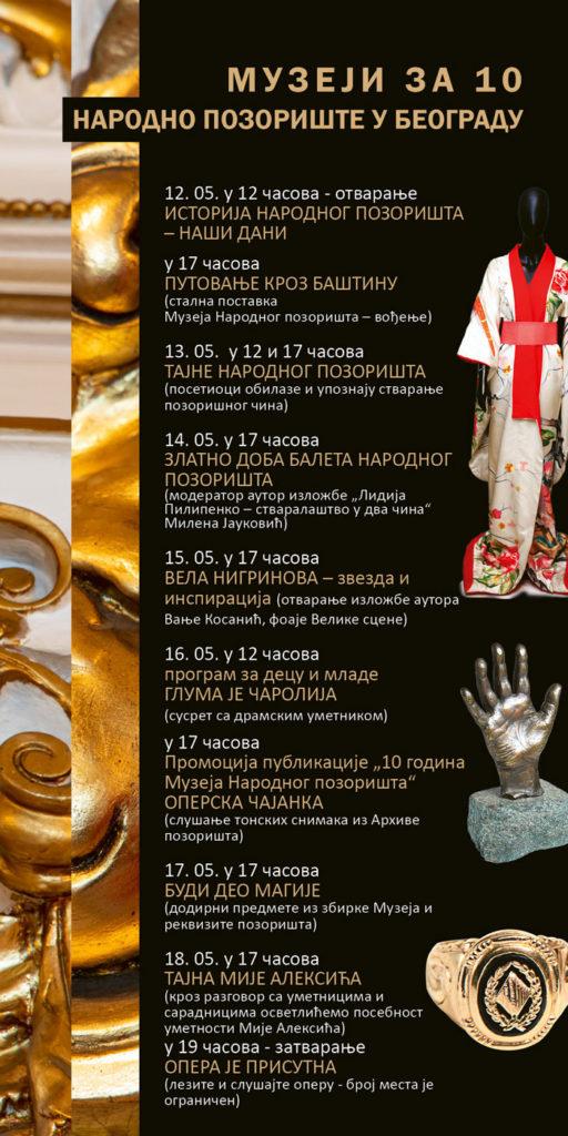 """Flajer za najavu programa u toku manifestacije, Narodno pozorište u Beogradu 2021. godine, Manifestacija """"Muzeji za 10"""""""
