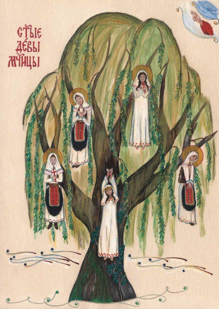 Izložba Istorijskog muzeja Srbije povodom 22. aprila - Dana sećanja na žrtve Holokausta - Crtež monahinje