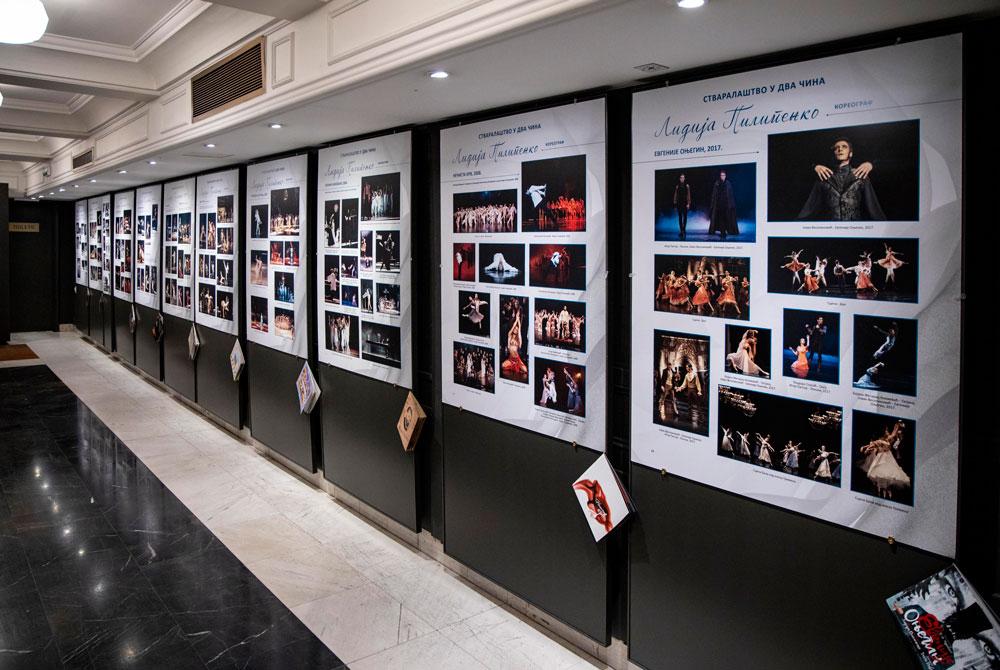 """Svečano otvaranje """"Stvaralaštvo u dva čina"""" posvećene Lidiji Pilipenko Muzej Narodnog pozorišta, Manifestacija """"Muzeji za 10"""", 2021. godine"""