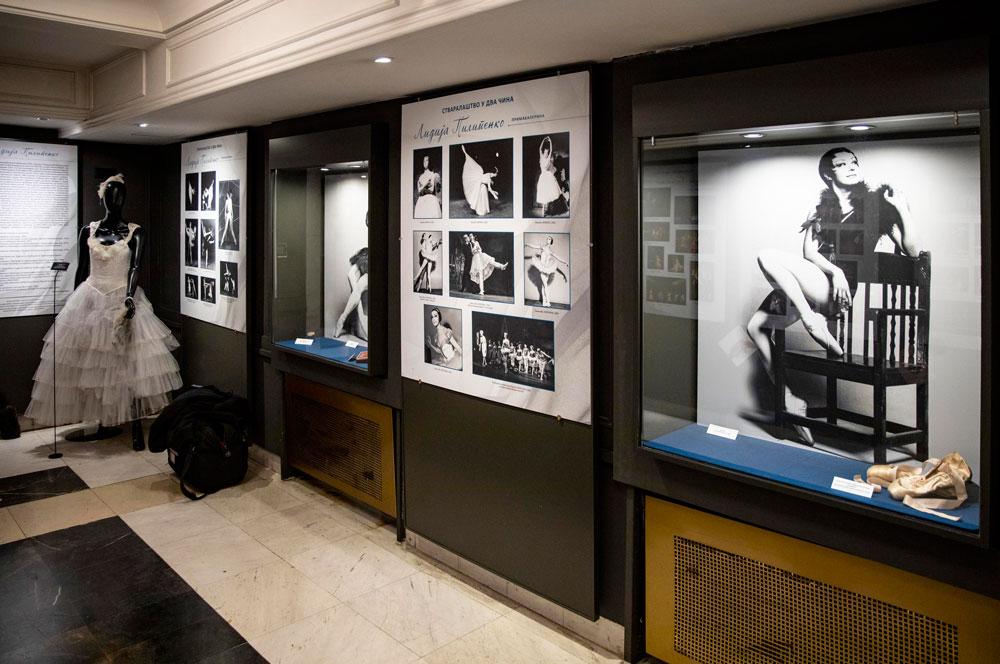 """Muzej Narodnog pozorišta, Manifestacija """"Muzeji za 10"""", 2021. godine"""