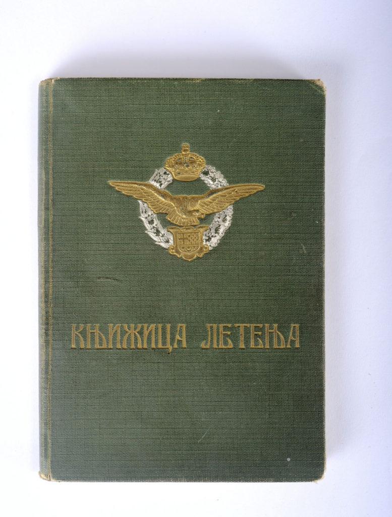 "Knjižica letenja, Muzej vazduhoplovstva, Manifestacija ""Muzeji za 10"" 2021.godine"