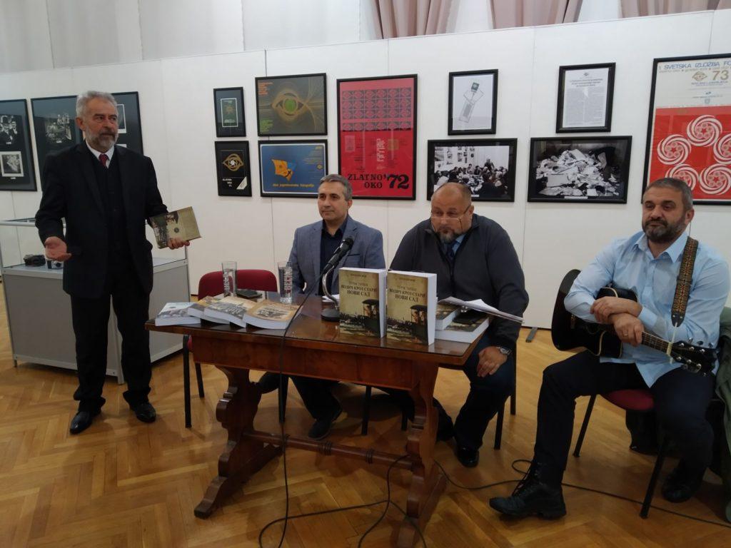 """Arhiv Vojvodine - promocija knjige Zorana Kneževa: """"Tamburaške priče iz davnina"""""""