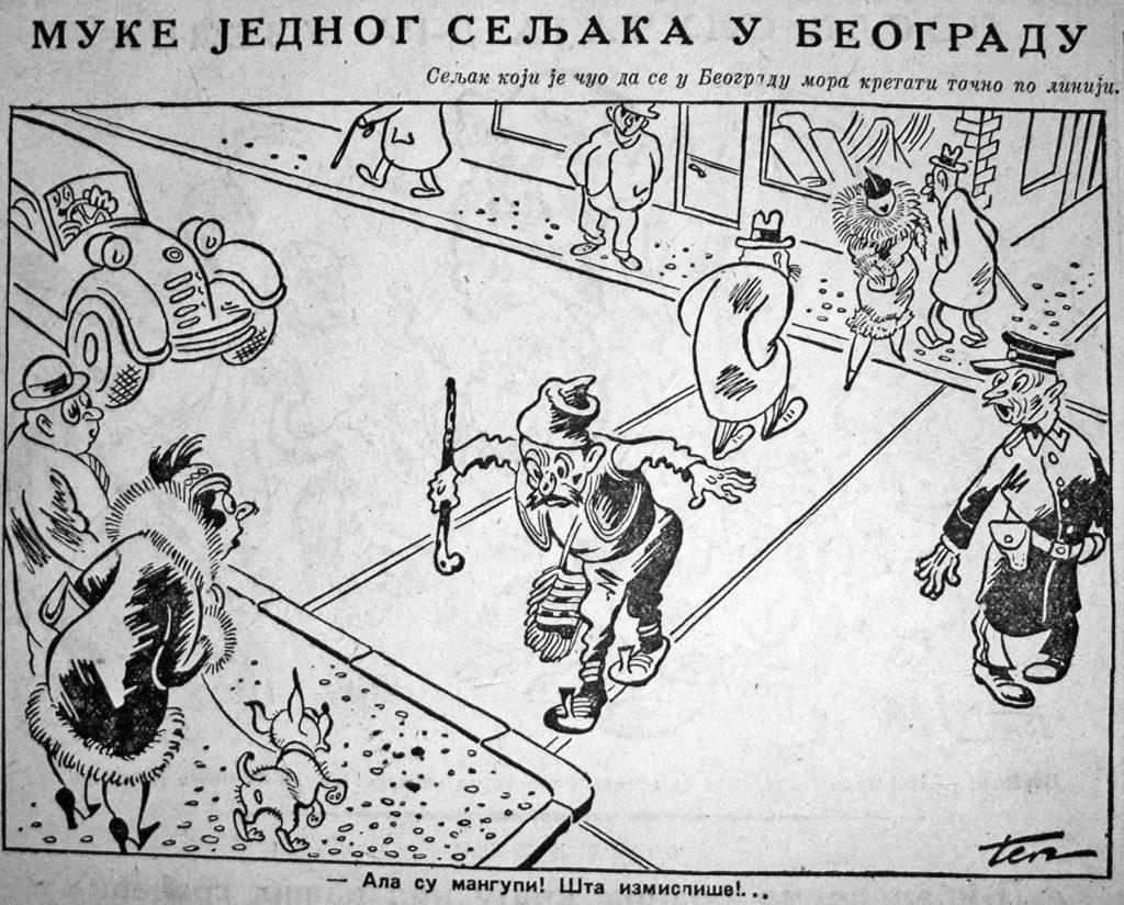 """Izložba pod nazivom """"Seljak u karikaturi Ježa"""", Etnografski muzej u Beogradu, Manifestacija Muzeji za 10, 2021"""