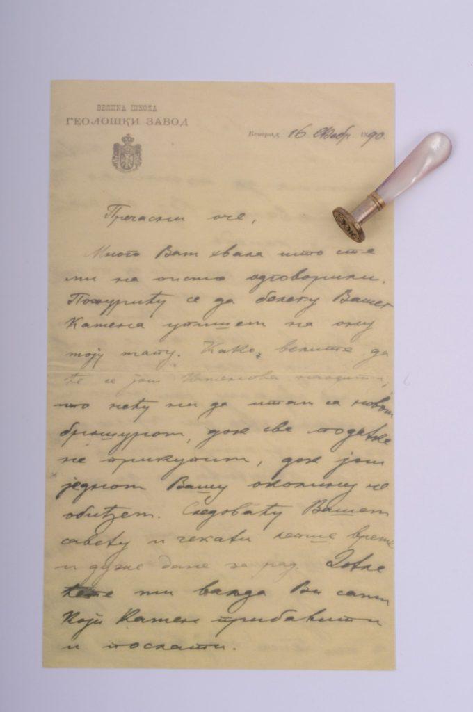 Narodni muzej Čačak, pismo i pečat Žujovića, Manifestacija Muzeji za 10