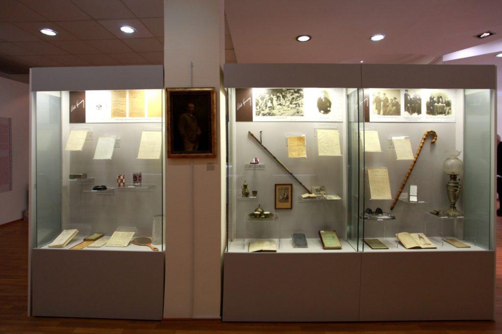 Narodni muzej Niš, Književno memorijalna postavka SSBM, Muzeji za 10, 2021.