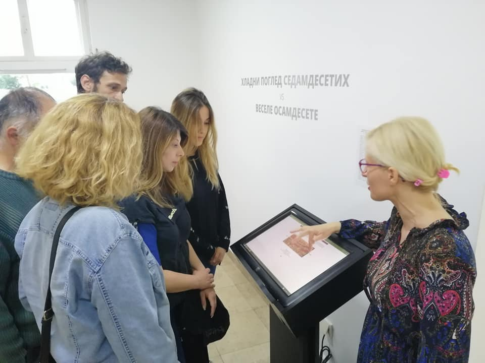 Savremena galerija Zrenjanin, Manifestacija Muzeji za 10 - Prezentacija
