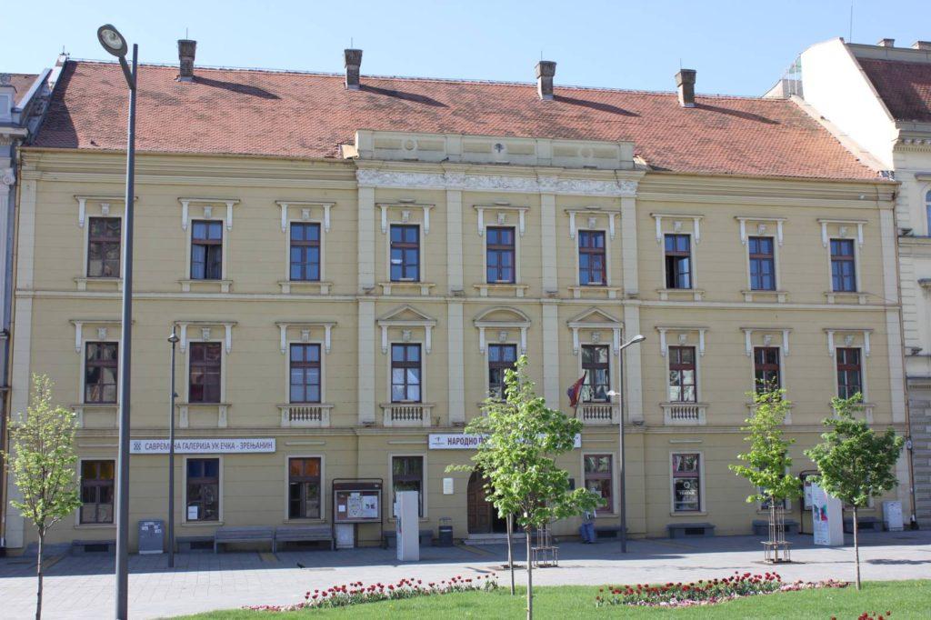 Savremena galerija Zrenjanin - zgrada galerije
