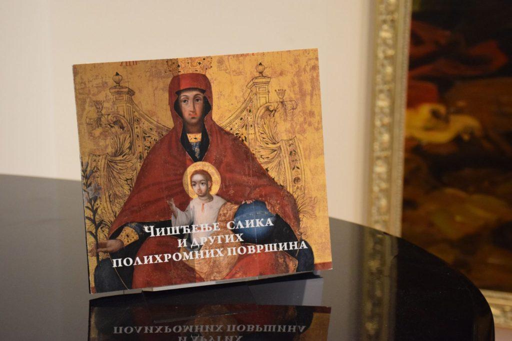"""Iz izdavačke delatnosti Galerije Matice srpske - knjiga """"Čišćenje slika i drugih polihromnih površina"""""""