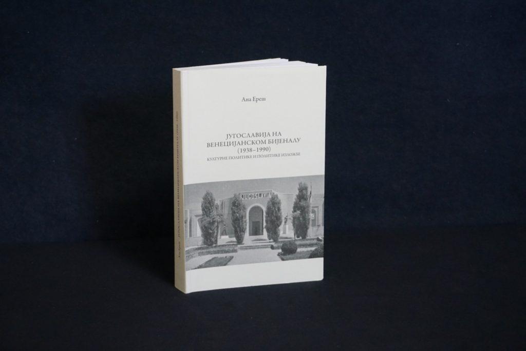 """Dr Ana Ereš i promocija knjige_""""Jugoslavija na Venecijanskom bijenalu"""" u Galeriji Matice srpske"""