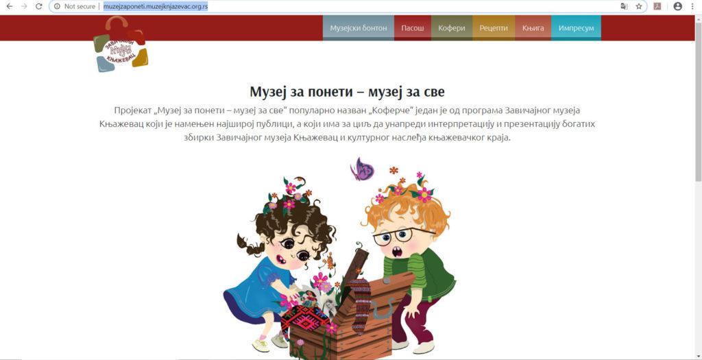 "Izgled sajta, Muzej za sve-muzej za poneti, Zavičajni muzej Knjaževac, Manifestacija ""Muzeji za 10"" 2021. godine"