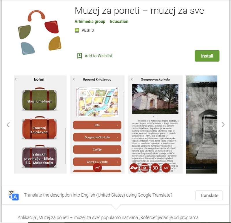 """Muzej za sve-muzej za poneti, Zavičajni muzej Knjaževac, Manifestacija """"Muzeji za 10"""" 2021. godine"""