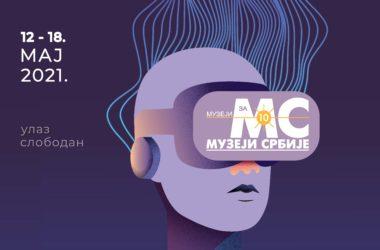 muzeji-za-10-2021-godina-poziv-za-ucesce-kulturna-manifestacija