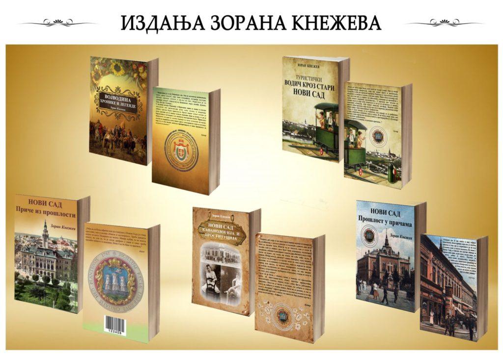 Zoran Knežev - sva izdanja