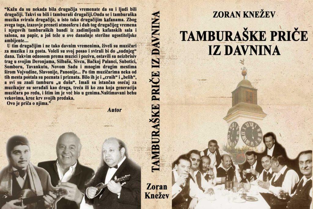 Arhiv Vojvodine - Tamburaške priče iz davnina - Zoran Knežev
