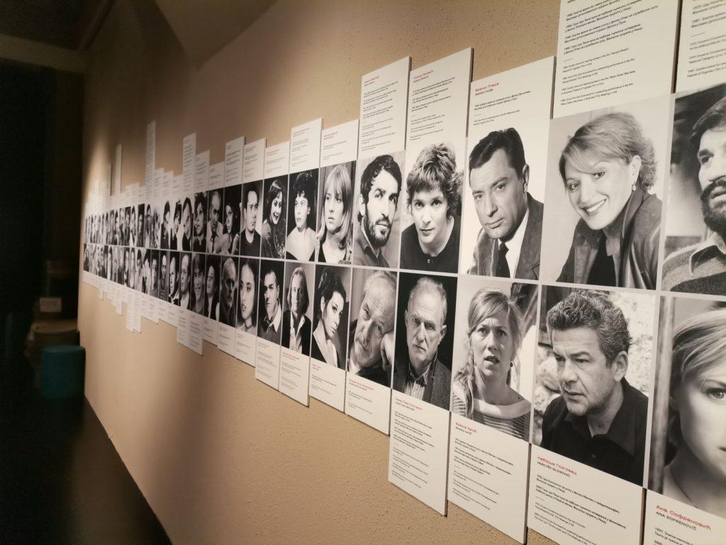 Jugoslovenska kinoteka, multimedijalna izložba, poznati glumci - Muzeji za 10
