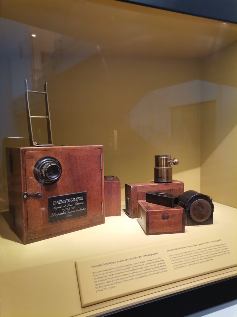 Jugoslovenska kinoteka - kamere - Muzeji za 10