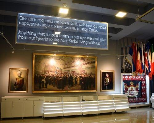 Prisajedinjenje 1918, Muzej Vojvodine u Dunavskoj 35 u Novom sadu