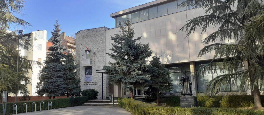 Spomen-zbirka Pavle Beljanski - zgrada