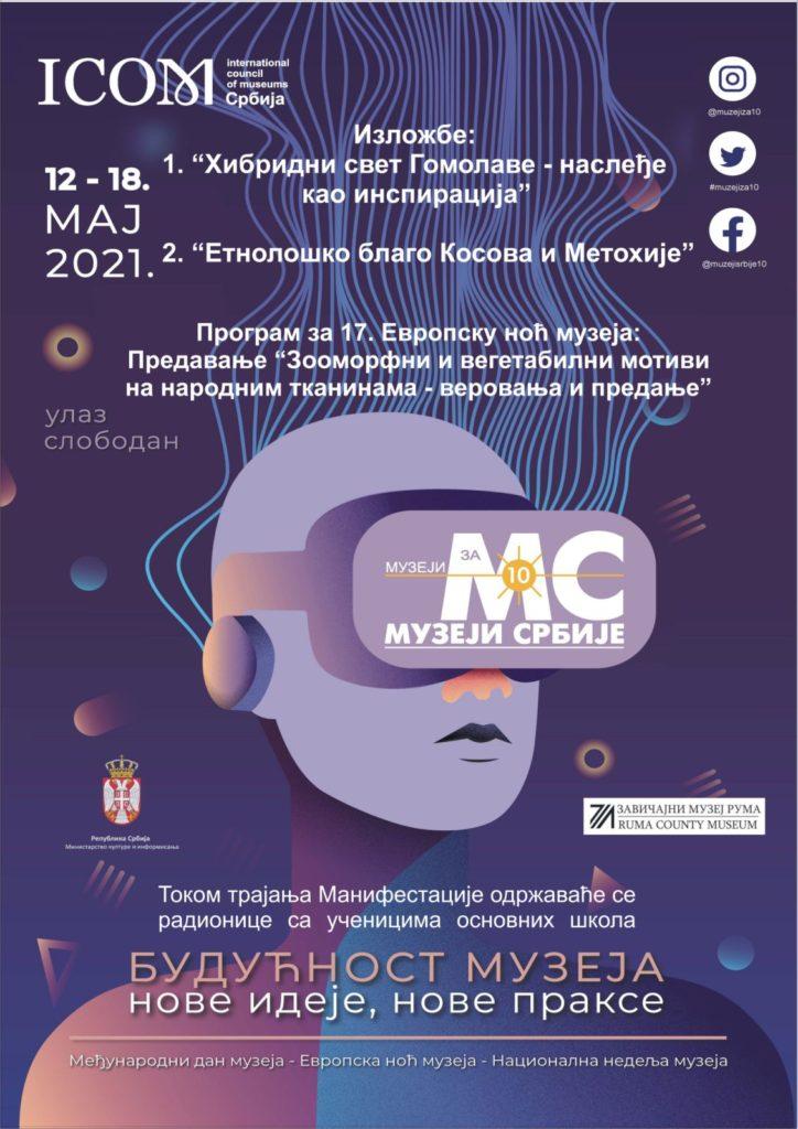 Manifestacija muzeji za 10 u Zavičajnom muzeju Ruma