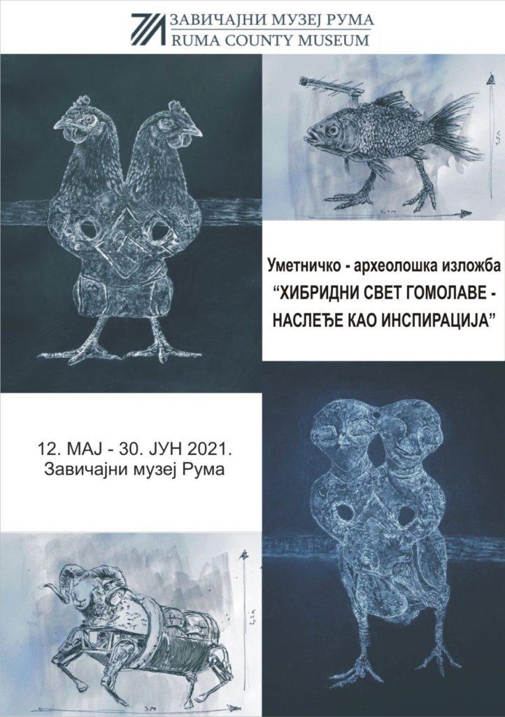 Izložba Svet gomolave u Zavičajnom muzeju Ruma - Manifestacija Muzeji za 10