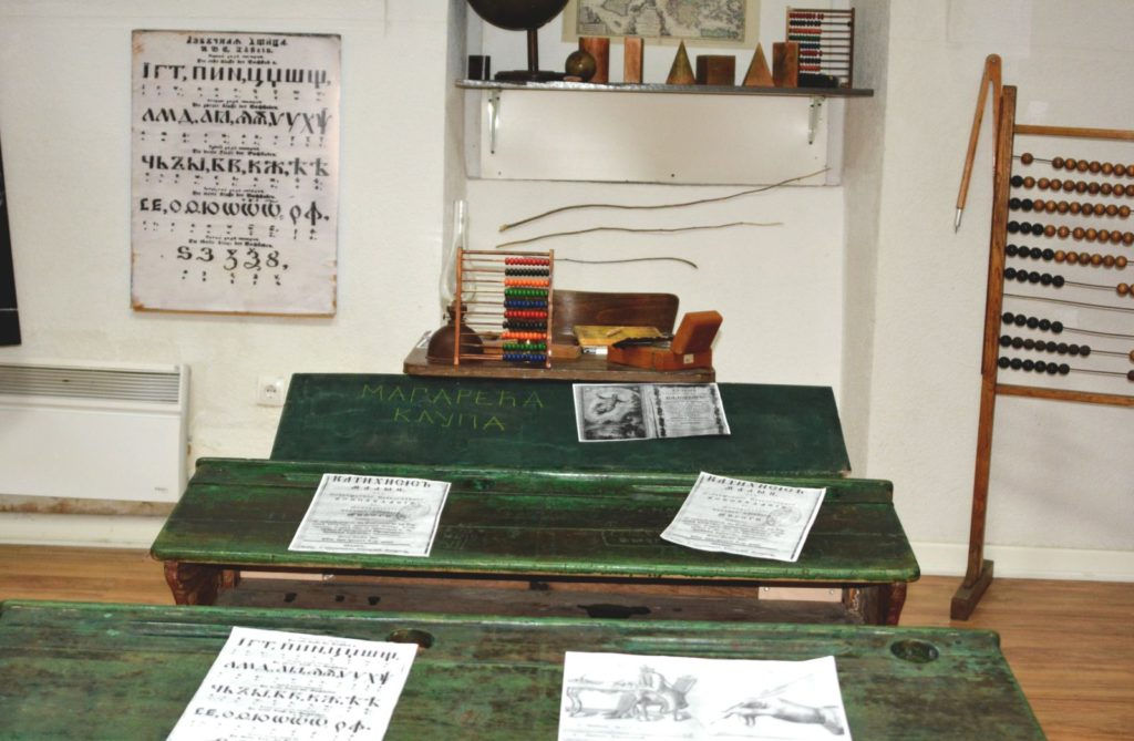 Školski život iz prošlosti u Zavičajnom muzeju Ruma
