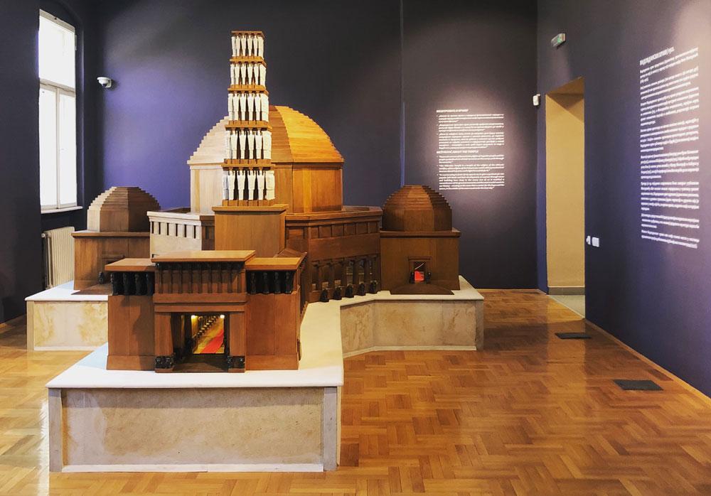 """Narodni muzej Kruševac,  Manifestacija """"Muzeji za 10"""" 2021. godine"""