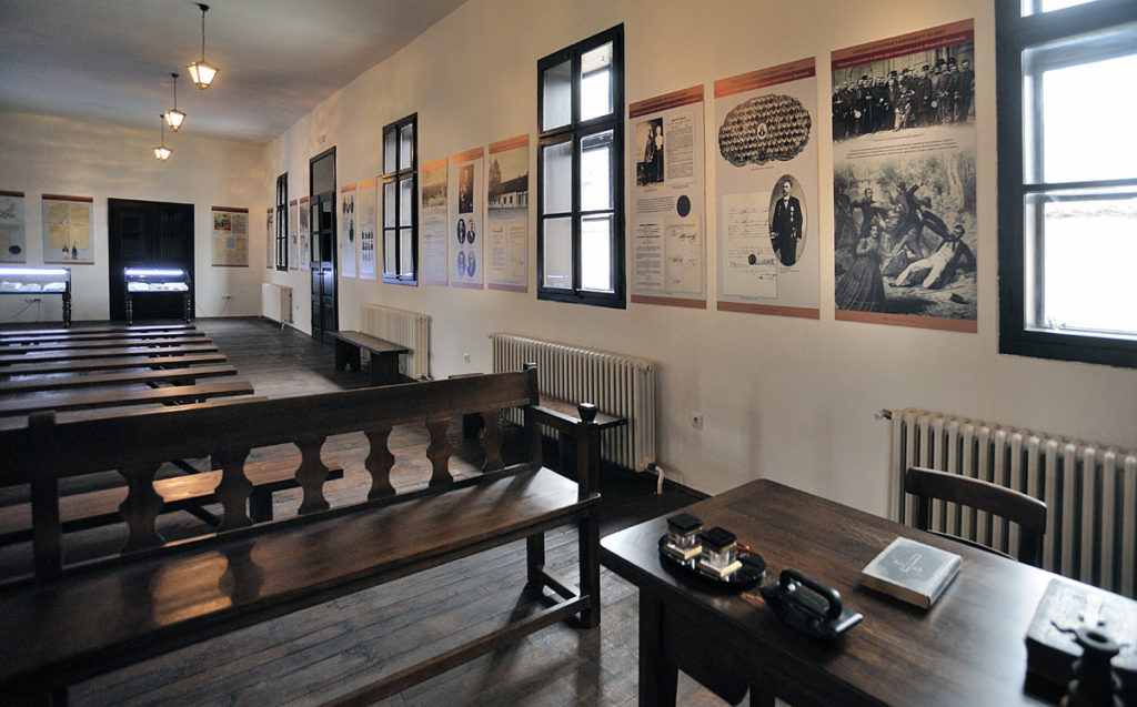 Izložba Stare skupštine, Narodni muzej Kragujevac