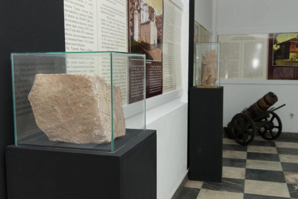Muzejska postavka, Hureum Margi-Ravno, Ćuprija