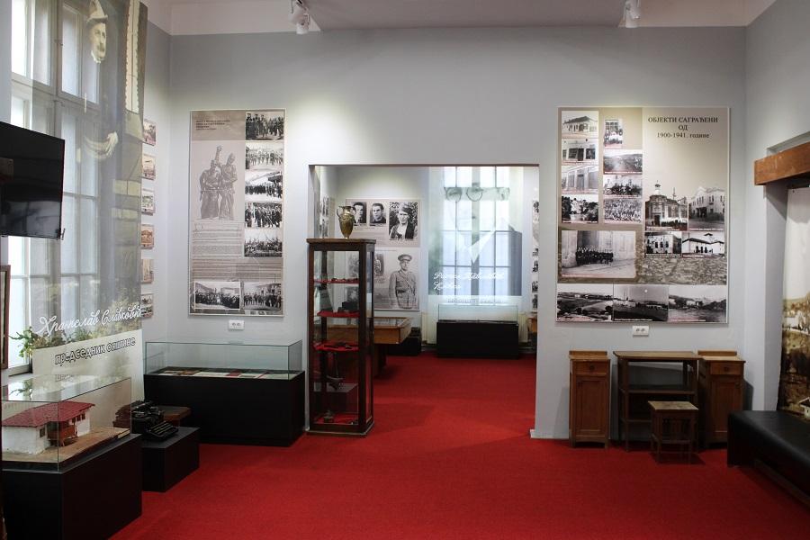 """Prokuplje u 20. veku, stalna postavka, Narodni muzej Toplice, Manifestacija """"Muzeji za 10"""", 2021. godine"""