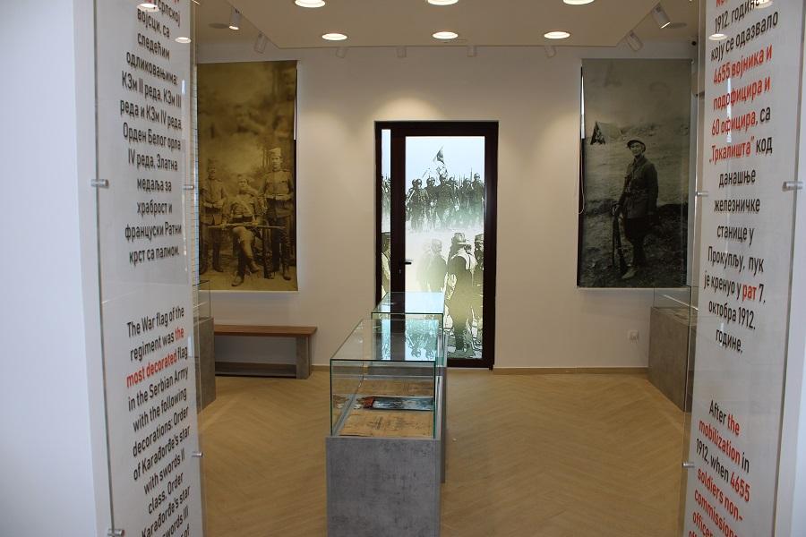 """Spomen soba Gvozdeni puk u oslobodilačkim ratovima 1912-1918. godine, stalna postavka, Narodni muzej Toplice, Manifestacija """"Muzeji za 10"""", 2021. godine"""