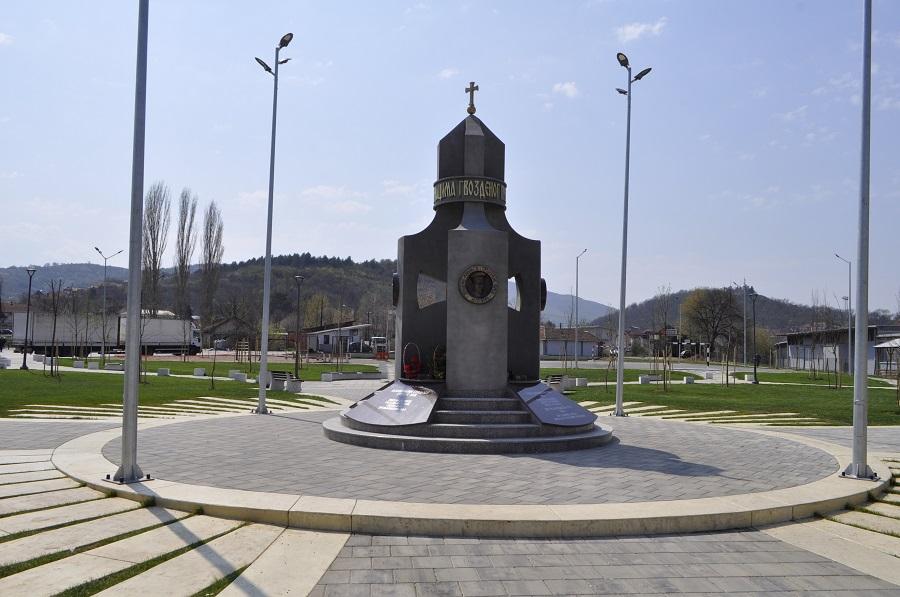"""Spomenik Gvozdenom puku, stalna postavka, Narodni muzej Toplice, Manifestacija """"Muzeji za 10"""", 2021. godine"""