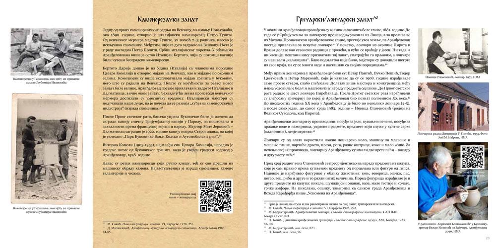 """Brošura, Kada je zanat bio zlatan, Narodni muzej Aranđelovac, Manifestacija """"Muzeji za 10"""" 2021. godine"""