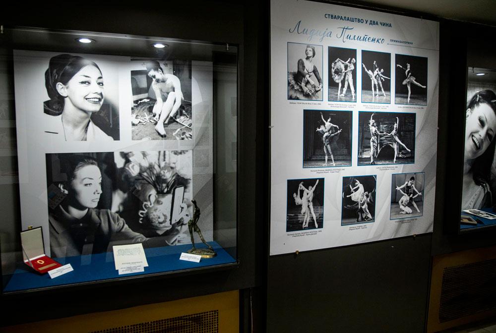 """Otvaranje izložbe """"Stvaralaštvo u dva čina"""" Muzej Narodnog pozorišta, Manifestacija """"Muzeji za 10"""", 2021. godine"""
