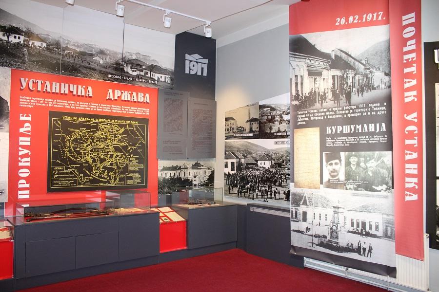"""Toplički ustanak 1917. godine, stalna postavka, Narodni muzej Toplice, Manifestacija """"Muzeji za 10"""", 2021. godine"""