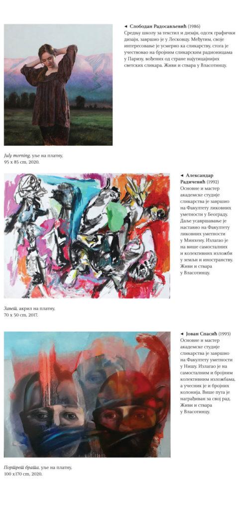 Izložba - Vratimo se korenima, Zavičajni muzej Vlasotince, Manifestacija 2021. godine - Muzeji za 10