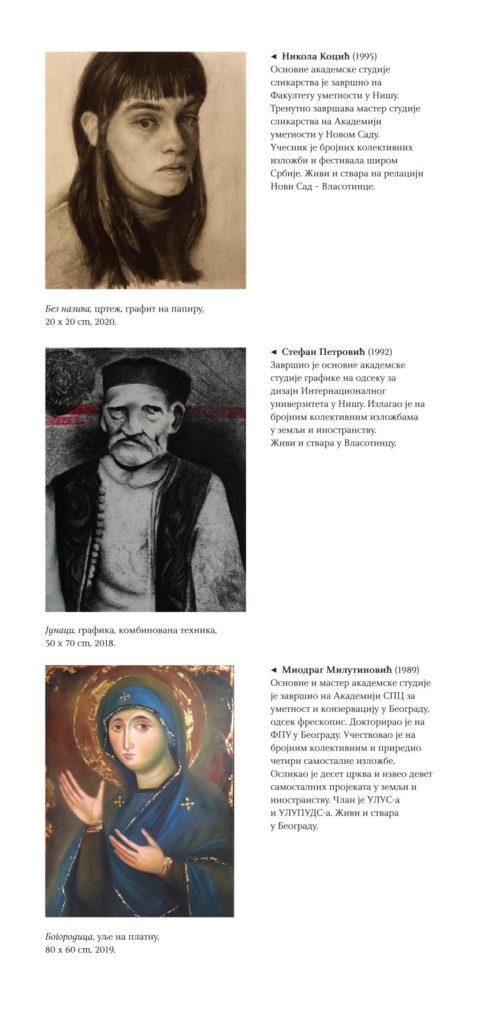 Postavka izložbe Vratimo se korenima, Zavičajni muzej Vlasotince, Manifestacija 2021. godine - Muzeji za 10