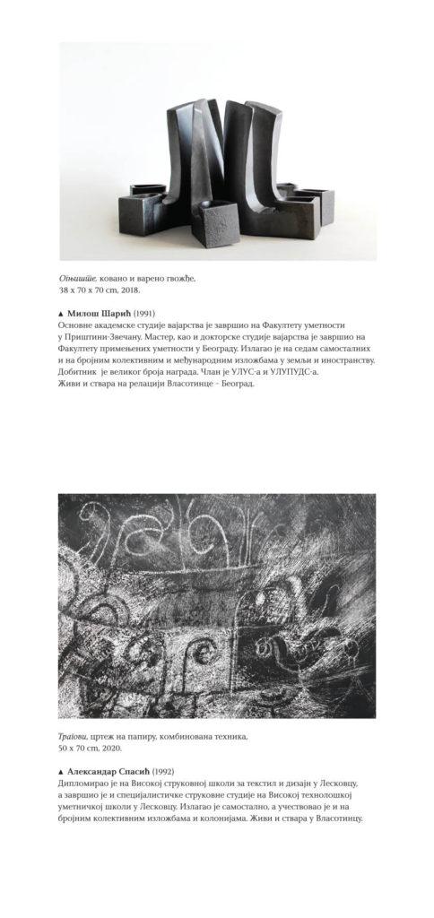 Izložbeni prikaz - Vratimo se korenima, Zavičajni muzej Vlasotince, Manifestacija 2021. godine - Muzeji za 10