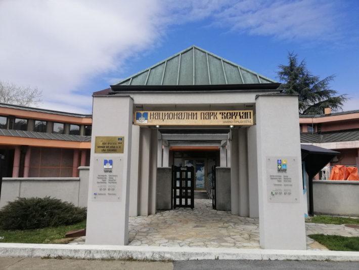 """Zgrada, Nacionalni park Đerdap, """"Muzeji za 10"""", 2021. godine"""
