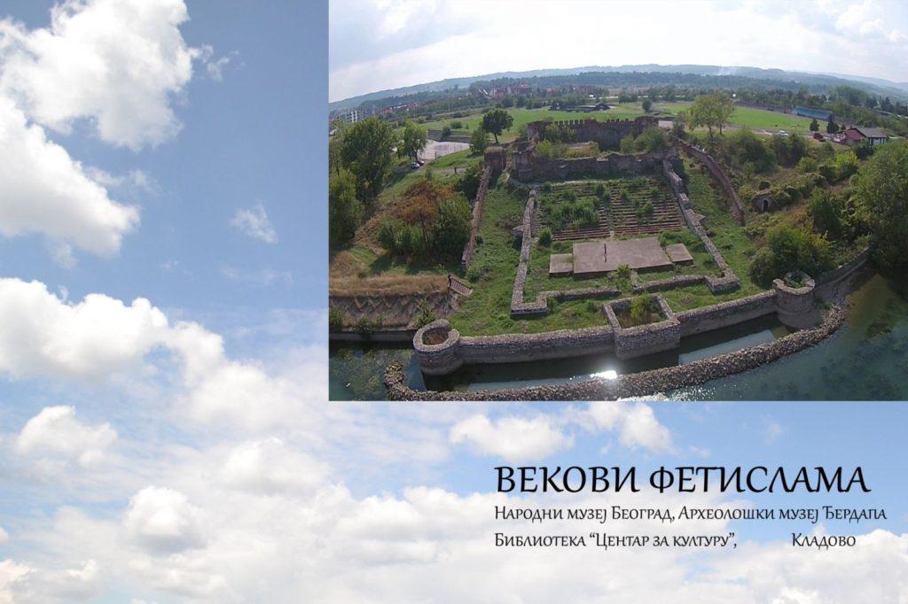 Izložba Vekovi Fetislama u Arheološkom muzeju Đerdapa, Narodni muzej u Beogradu, Manifestacija Muzeji za 10, 2021.